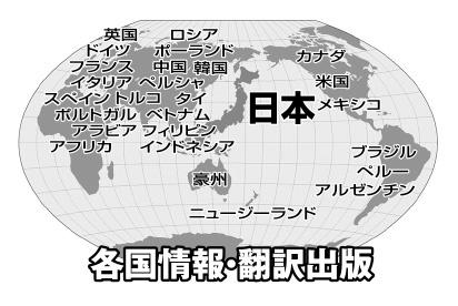 シンガープロは翻訳を承ります。