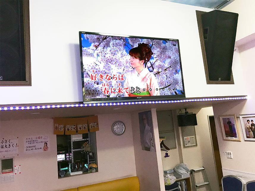 雪国の女 船橋浩二 うたスキ ミュージックポスト