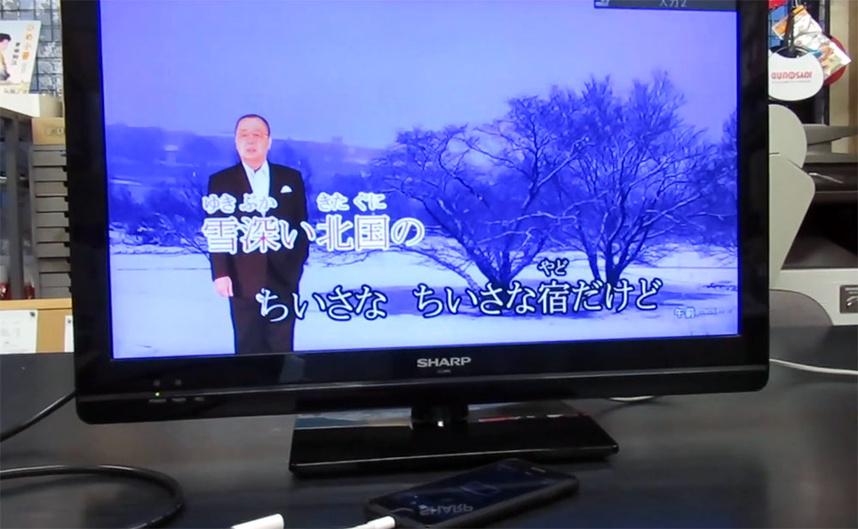 テレビのAQUOS24インチに「うたスキ ミュージックポストの配信曲」を映し出したところです。
