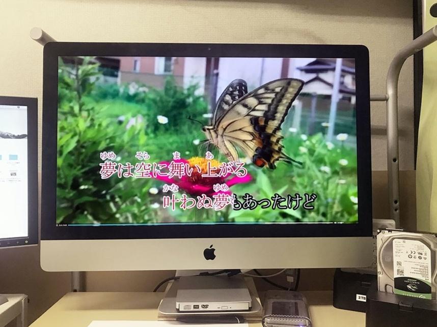 パソコンのiMac27インチに「うたスキ ミュージックポストの配信曲」を映し出したところです。
