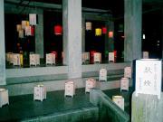 藤之宮神社