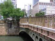名古屋納屋橋
