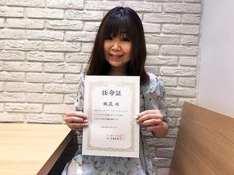 シンガープロは、桃花さんをシンガーちゃんに任命致しました。
